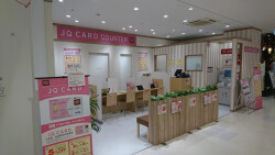 JQ CARDエポスカウンター