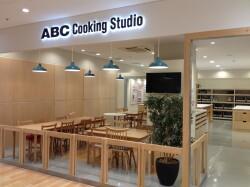 ABC クッキング スタジオ