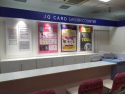JQ CARD カウンター(セゾン)