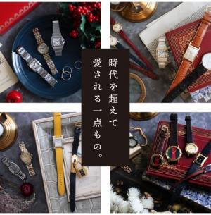 【鹿児島】明日から!ヴィンテージウォッチフェア開催!