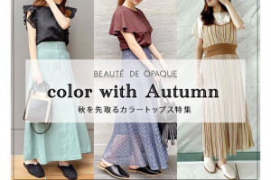 color with Autumn