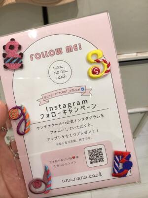 ★Instagramフォローキャンペーン★