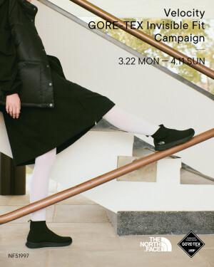 【Velocity GORE-TEX Invisible Fit Campaign】
