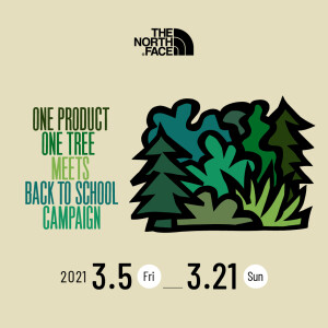 【ONE PRODUCT ONE TREE MEETS BACK TO SCHOOL CAMPAIGN】