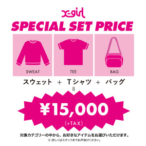 1/29(fri.)~STORE LIMITED SPECIAL SET PRICE