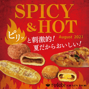 SPICY&HOT~August 2021~
