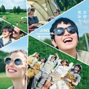 ○JINS×Snow Peakのサングラスが発売♫○