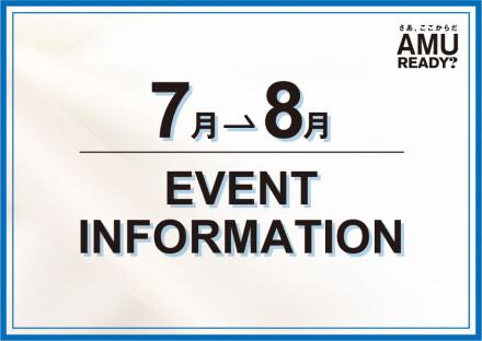 7月→6月 EVENT INFORMATION
