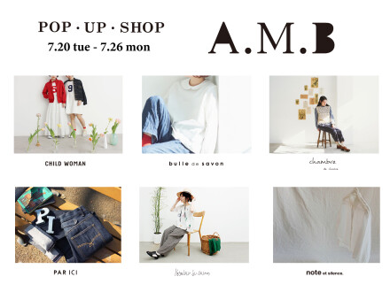 【期間限定SHOP】A.M.B POPUP SHOP