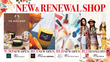 NEW&RENEWAL SHOP!