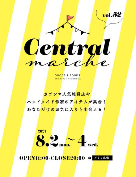 Central marche