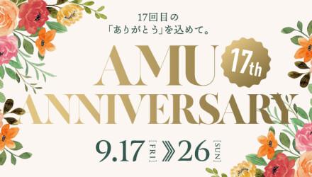 AMU17th ANNIVERSARY