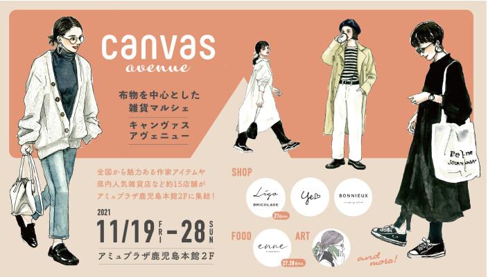 canvas avenue